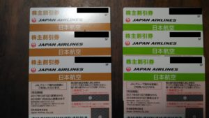 JALの優待券