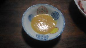 半年過ぎた酢味噌