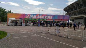 JAPAN JAM 入口