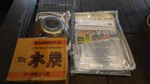 BBQセット(食材抜き)