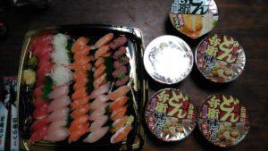 お寿司と年越しそば
