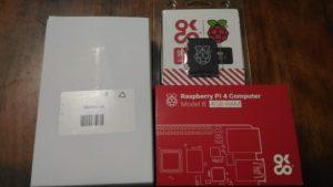 ラズパイ(電源と本体とSDカード)