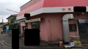 遠征飯のお店