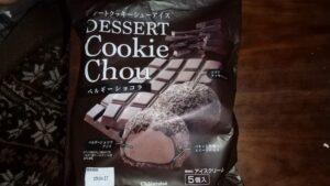 シャトレーゼ・デザートクッキーシューアイス