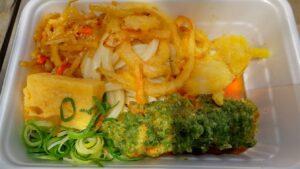 丸亀製麺うどん弁当2種の天ぷら