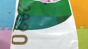 東京2020オリンピック紙袋